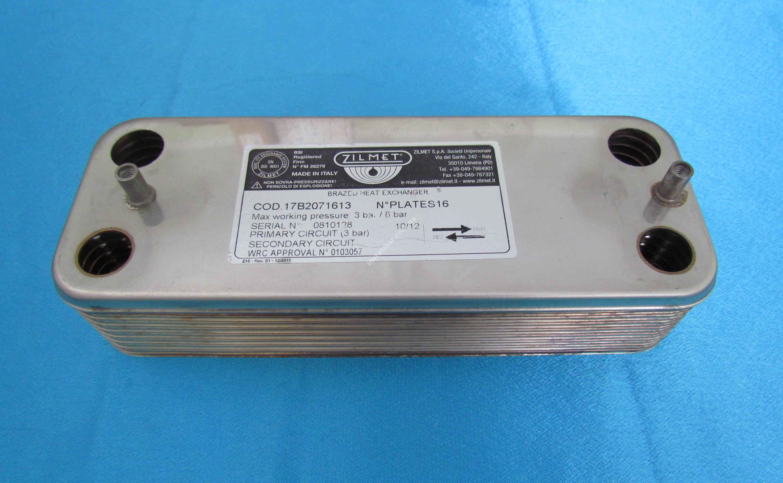 17B2071613 Теплообмінник вторинний ГВП 16 пластин SAUNIER DUVAL, ZILMET