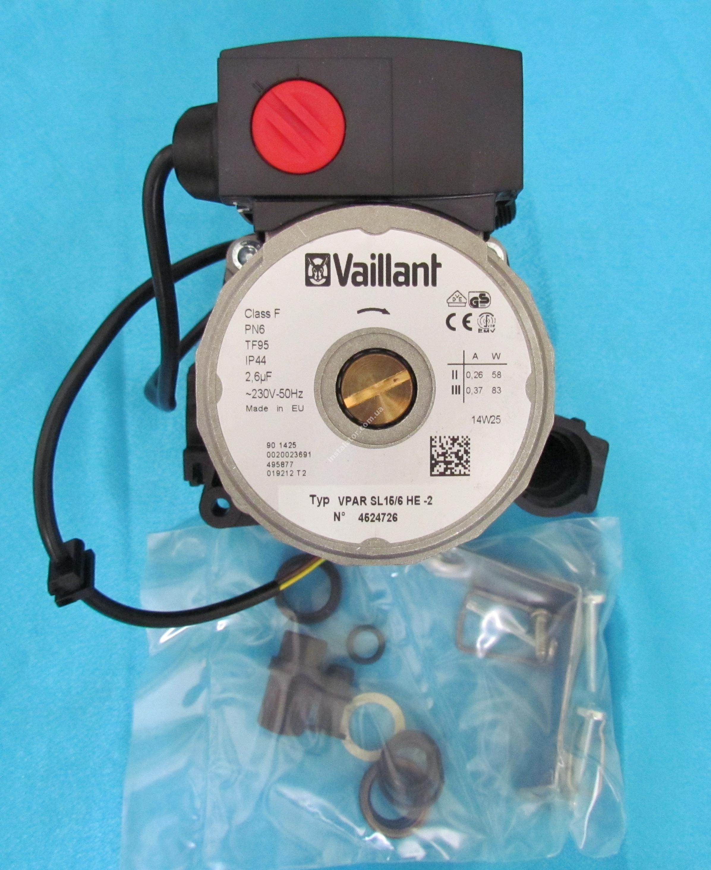 0020020023 Циркуляційний насос VAILLANT TEC PRO