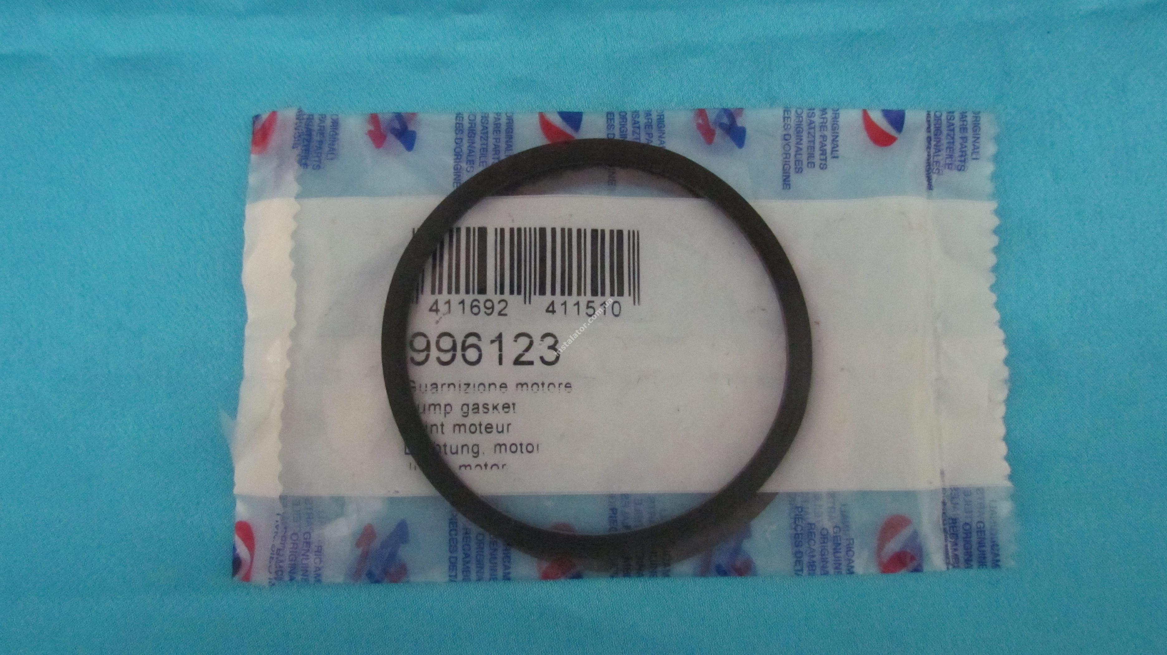 996123 Прокладка циркуляційного насоса  ARISTON