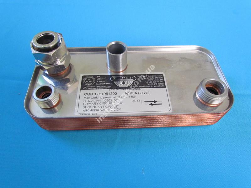17B1951200 Теплообмінник вторинний ГВП HERMANN SuperMicra, Micra 2, Sime ZILMET