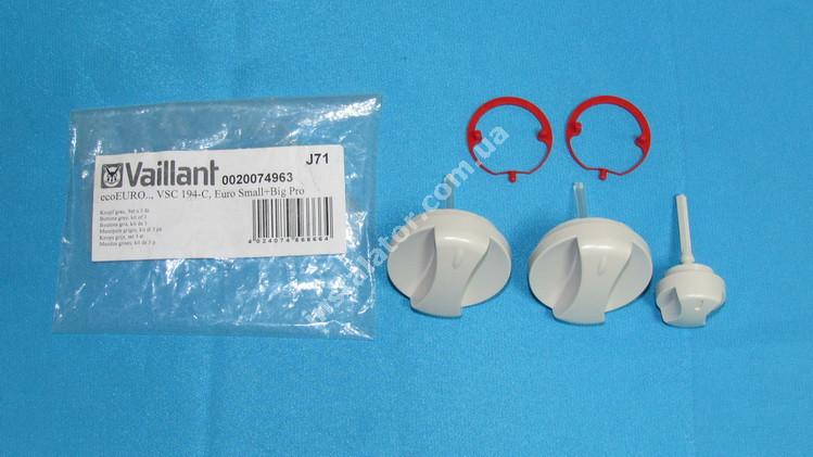 0020074963 Комплект ручок керування котлом VAILLANT  full-image-0