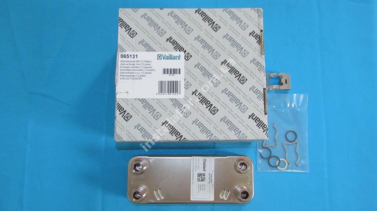 065131 Теплообменник вторичный (ГВП) 12 пластин Vaillant full-image-3