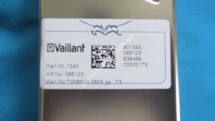 065131 Теплообменник вторичный (ГВП) 12 пластин Vaillant full-image-0