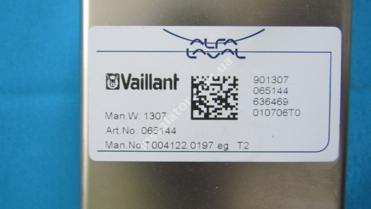065153 Теплообмінник вторинний ГВП 20 пластин VAILLANT full-image-4