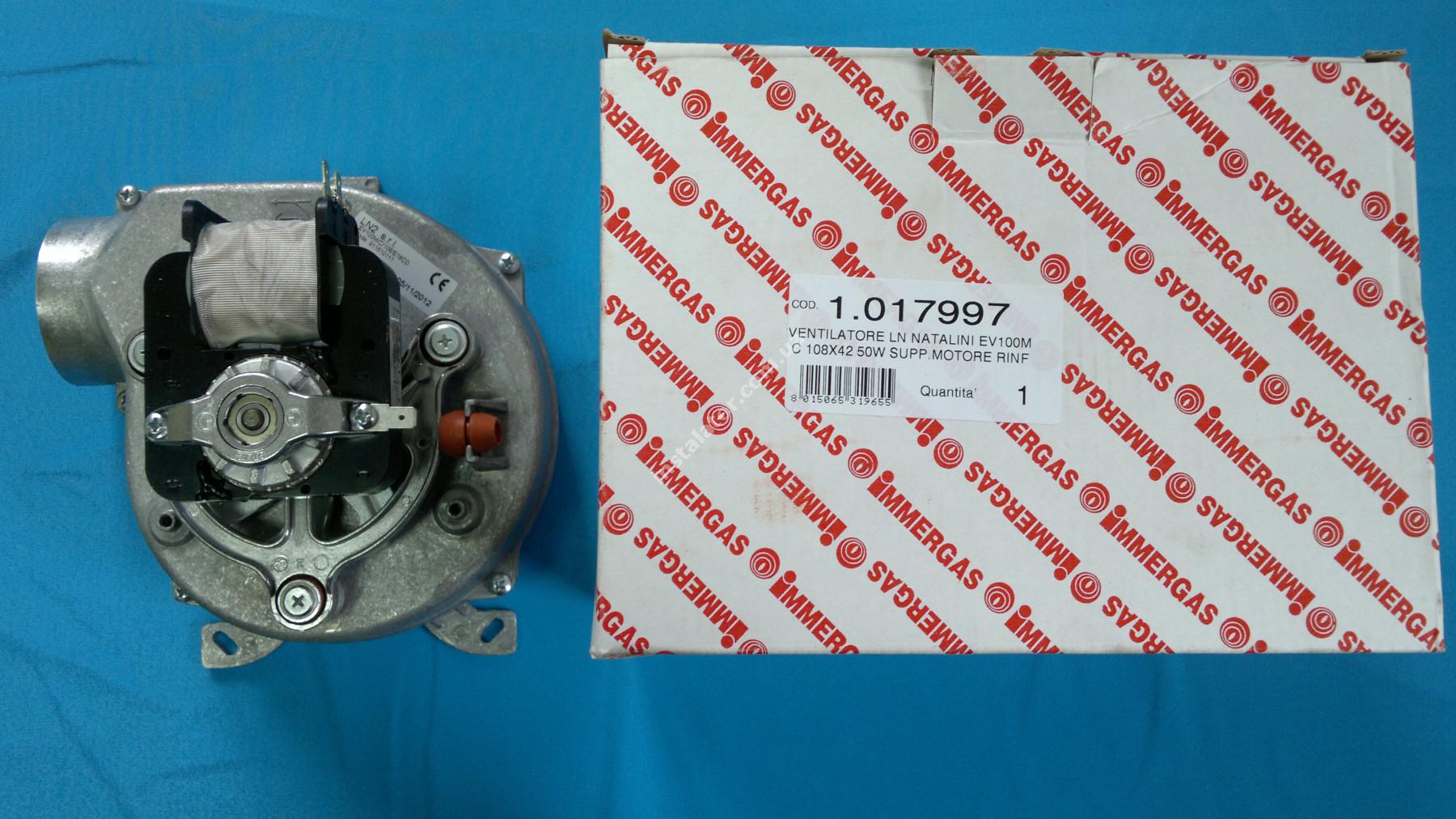 1.017997 Турбина (вентилятор) Immergas Eolo Mini full-image-1
