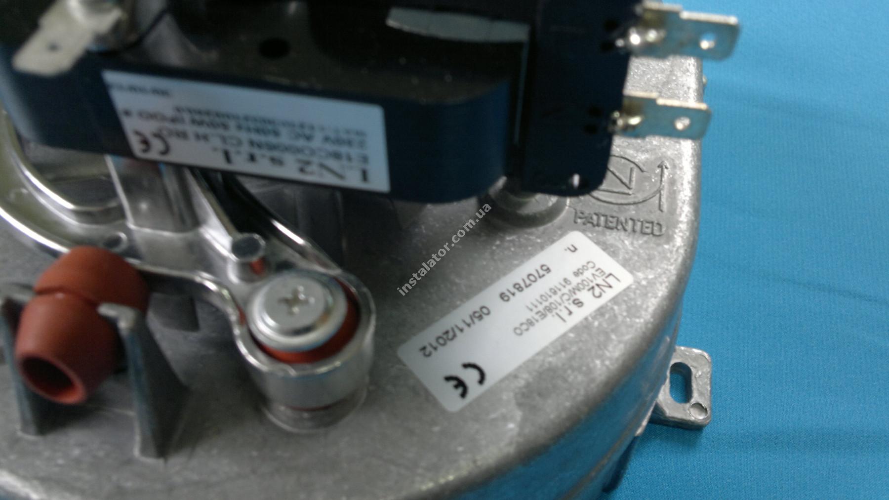 1.017997 Турбина (вентилятор) Immergas Eolo Mini full-image-4