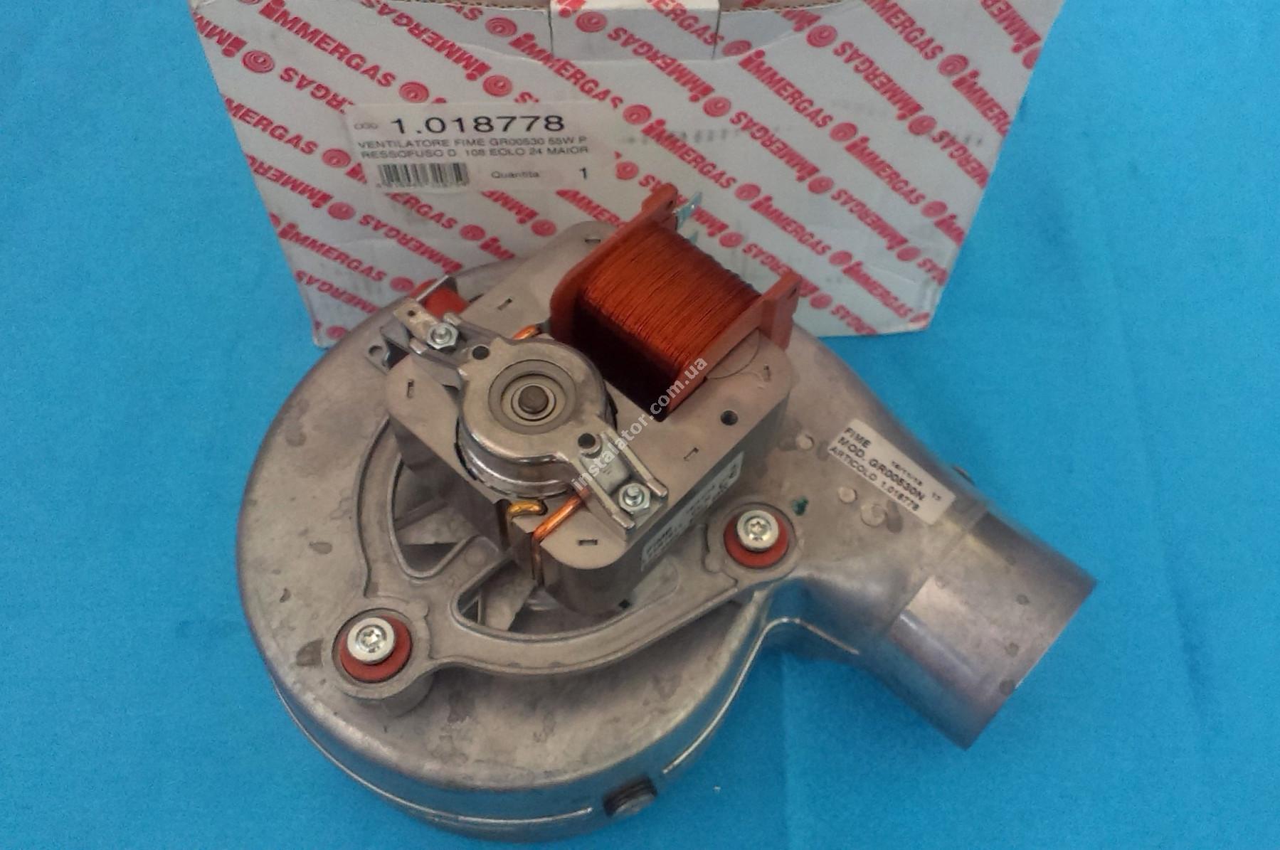 1.018778 Турбина (вентилятор) Immergas Major full-image-3