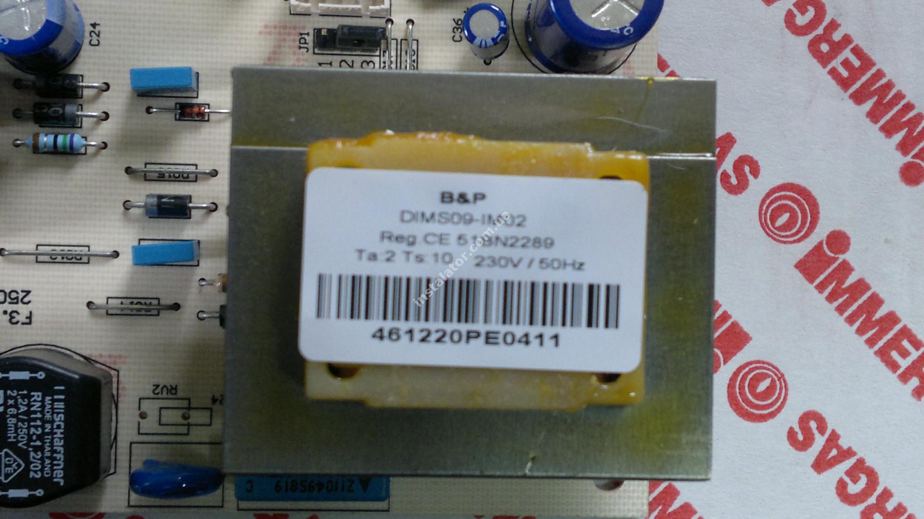 1.024038 Плата керування IMMERGAS Mini  full-image-2