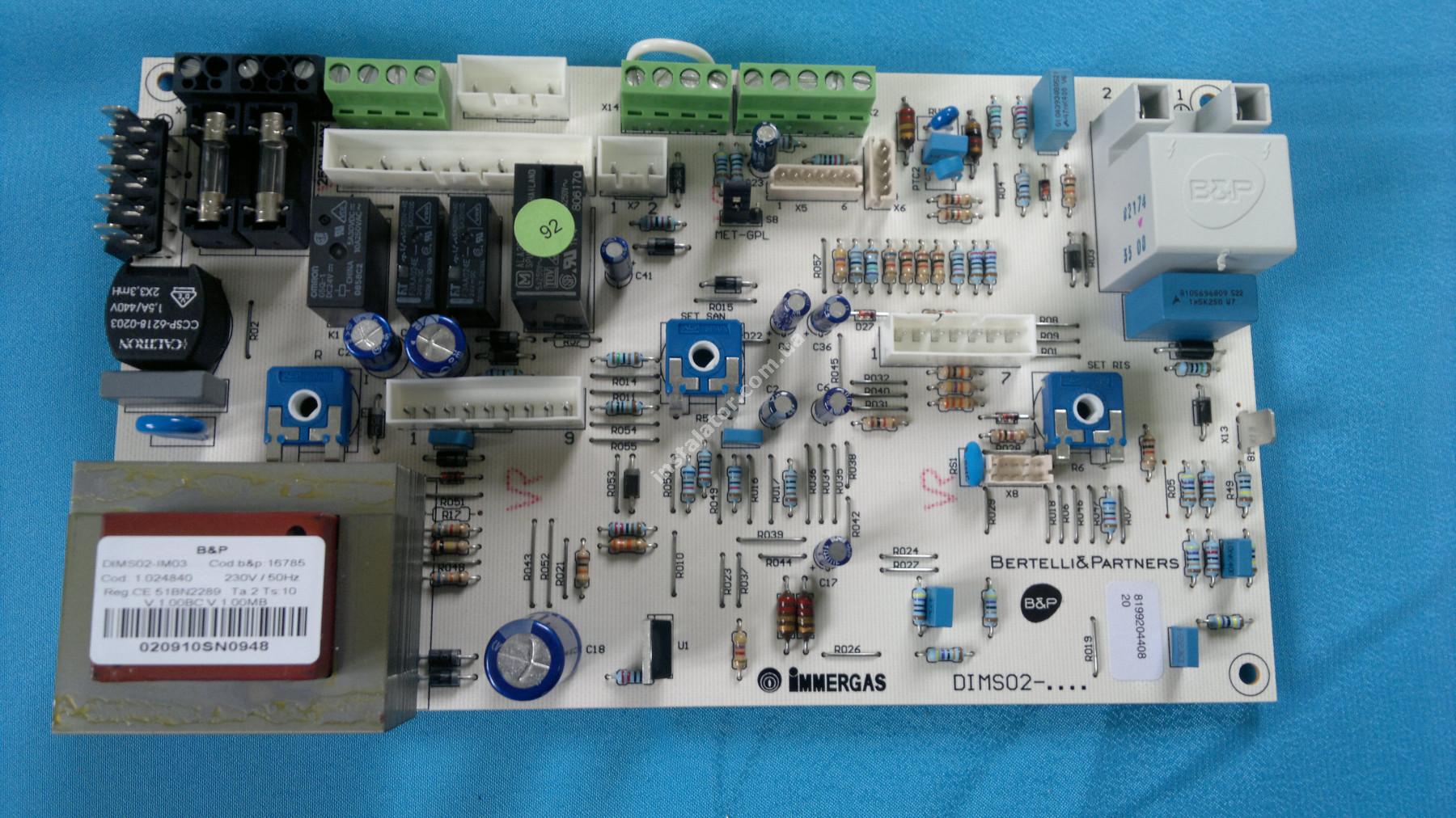 1.031865 Плата керування IMMERGAS Maior kw full-image-0