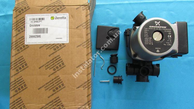 R20002906 Циркуляційний насос BERETTA Ciao/Smart Grundfos UPS 15-50 full-image-2