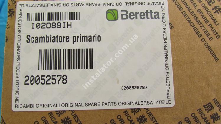 20052578 Теплообмінник первинний (основний) BERETTA full-image-2