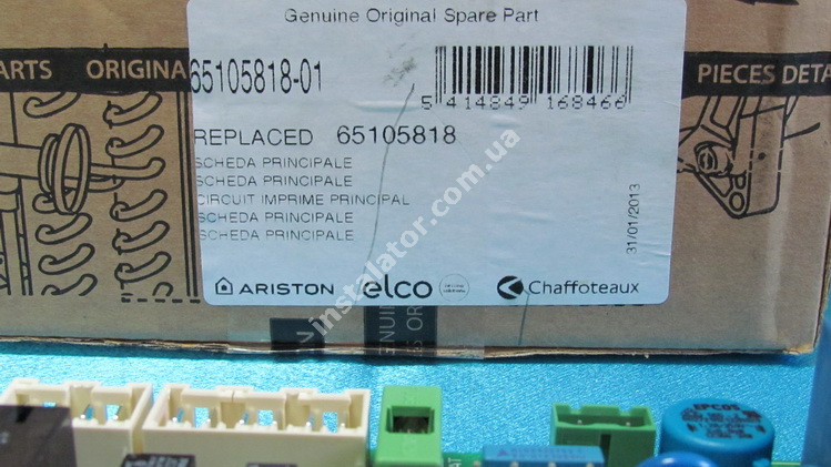 65105818 Плата електронна ARISTON Egis As BS full-image-1
