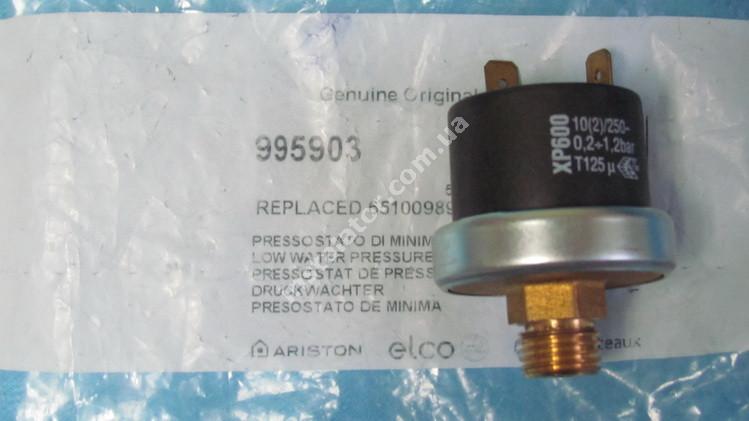 995903 Датчик давления воды для котла Ariston (оригинал-универсал) full-image-1