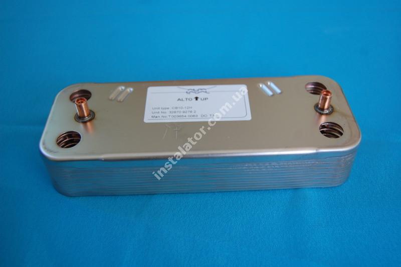 995945 Теплообмінник вторинний ГВП ARISTON Uno full-image-1