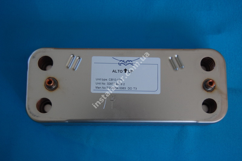 995945 Теплообмінник вторинний ГВП ARISTON Uno full-image-2