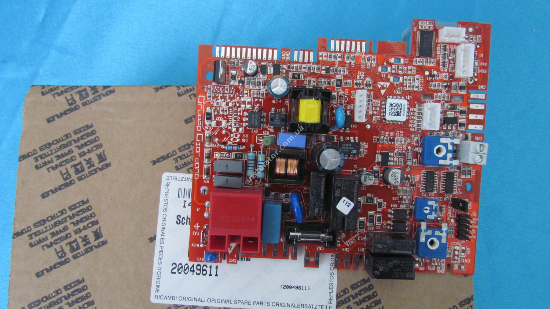 20049611 Плата  керування BERETTA City 24 CSI D( з дисплеєм ) MP05 full-image-1