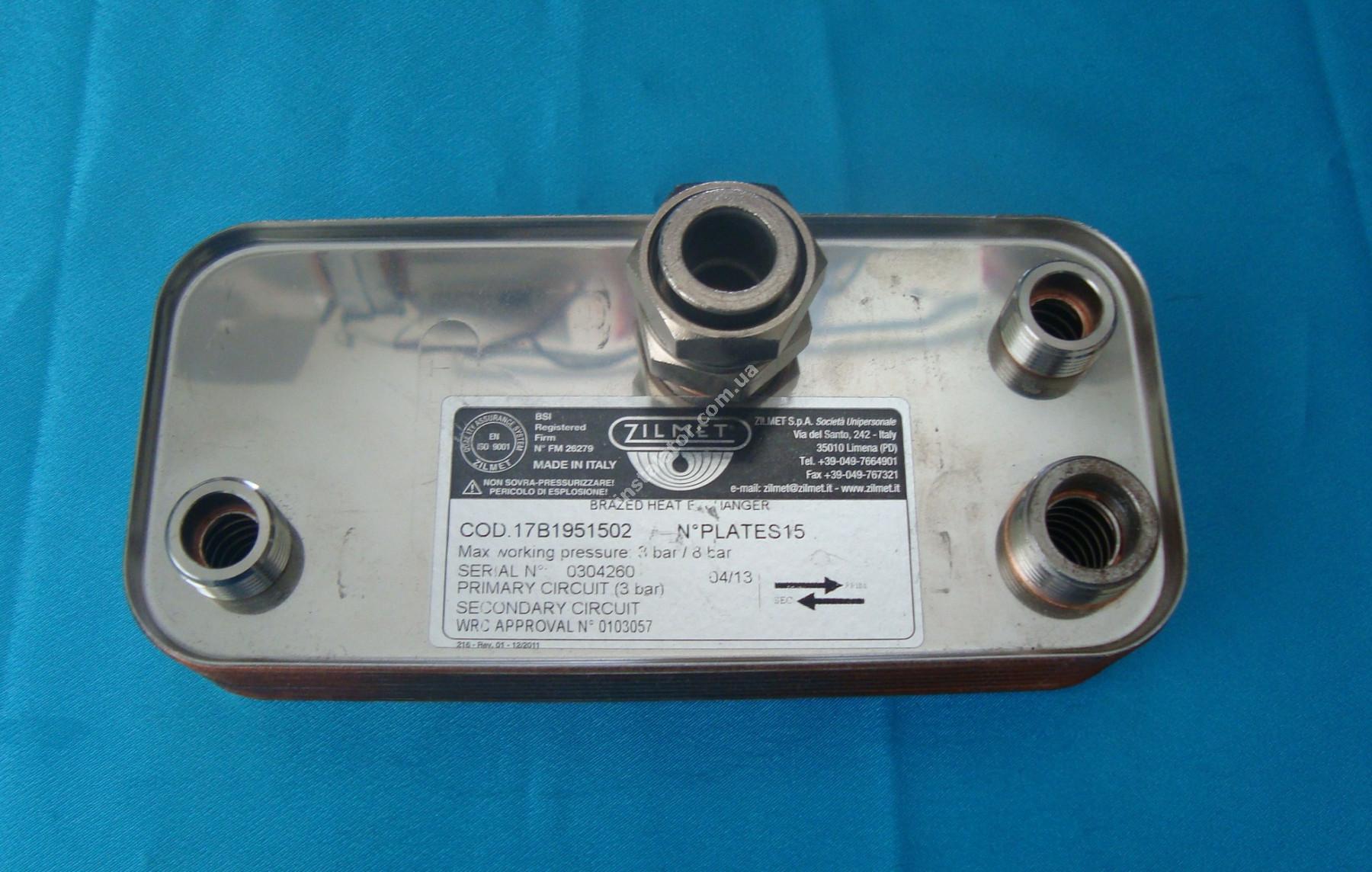 17B1901502 Теплообменник вторичный (ГВС) 15 пластин ZILMET full-image-1