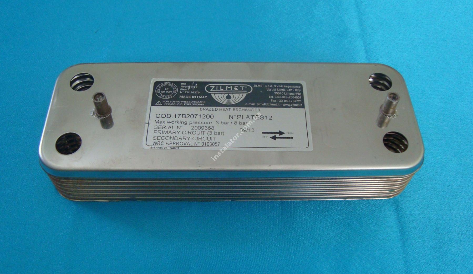 17B2071200 Теплообмінник вторинний ГВП 12 пластин BAXI, ZILMET full-image-0
