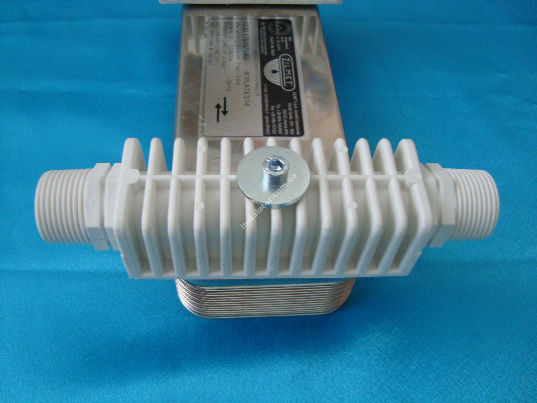 Адаптер (перехід) для промивки теплообмінника AQUAMAX full-image-2