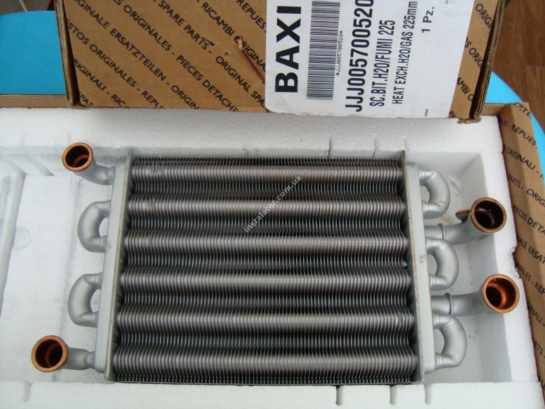 5700520 Теплообмінник бітермічний BAXI full-image-2