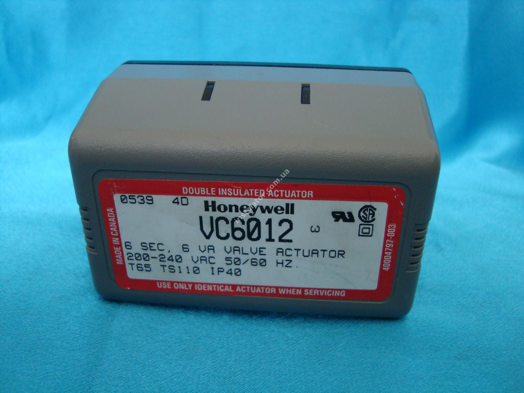 21001430 Сервопривід 3-х ходового клапана  HERMANN Eura, SuperMaster full-image-1
