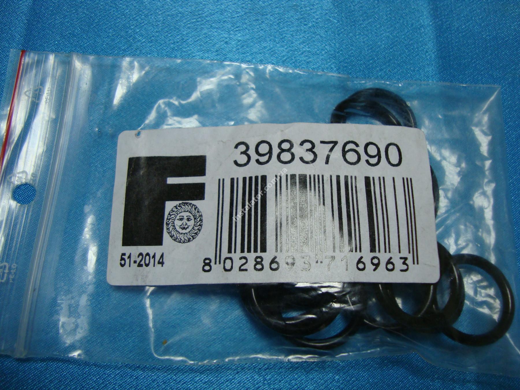 398376900 Сальник теплообмінника FERROLI Domiproject, Domina, Fereasy full-image-0