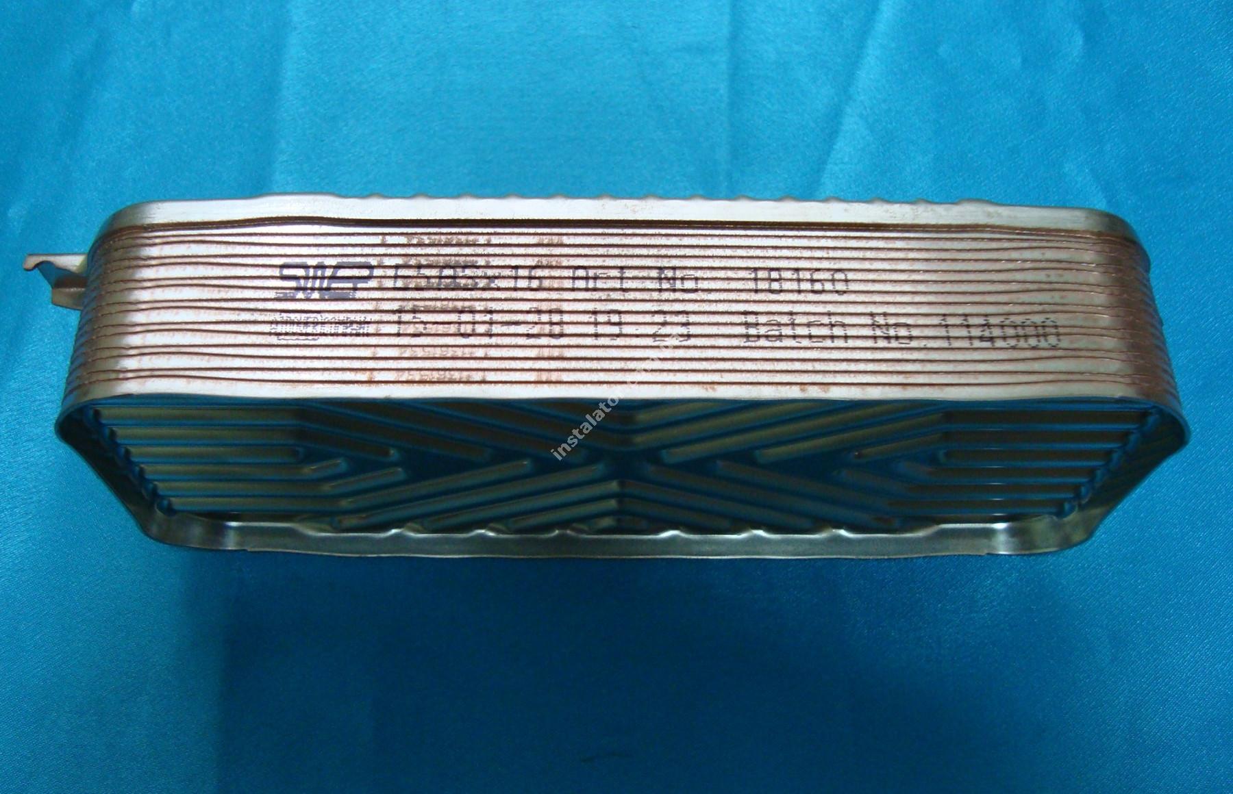 8716771987 Теплообмінник вторинний JUNKERS/BOSCH 16 пластин  full-image-2