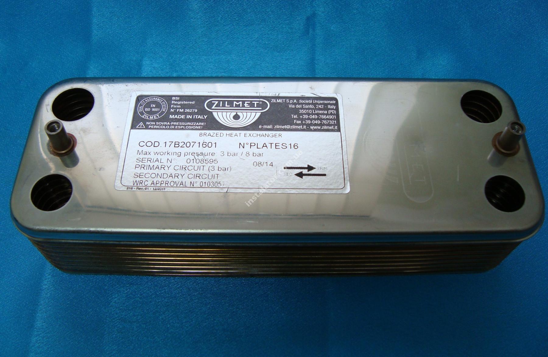 17B2071601 Теплообмінник вторинний Isofast F 28E, Isomax full-image-2