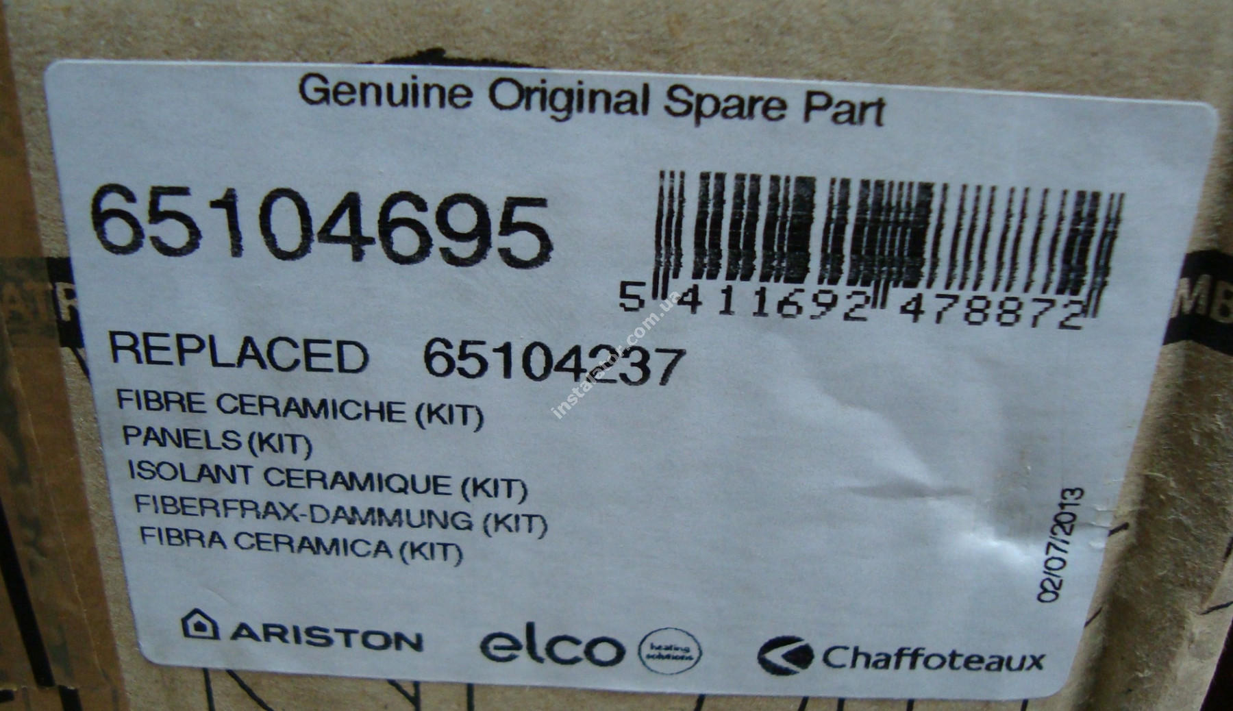 65104695 Термоізоляція камери згорання ARISTON Genus, Glass, Egis (комплект) full-image-2