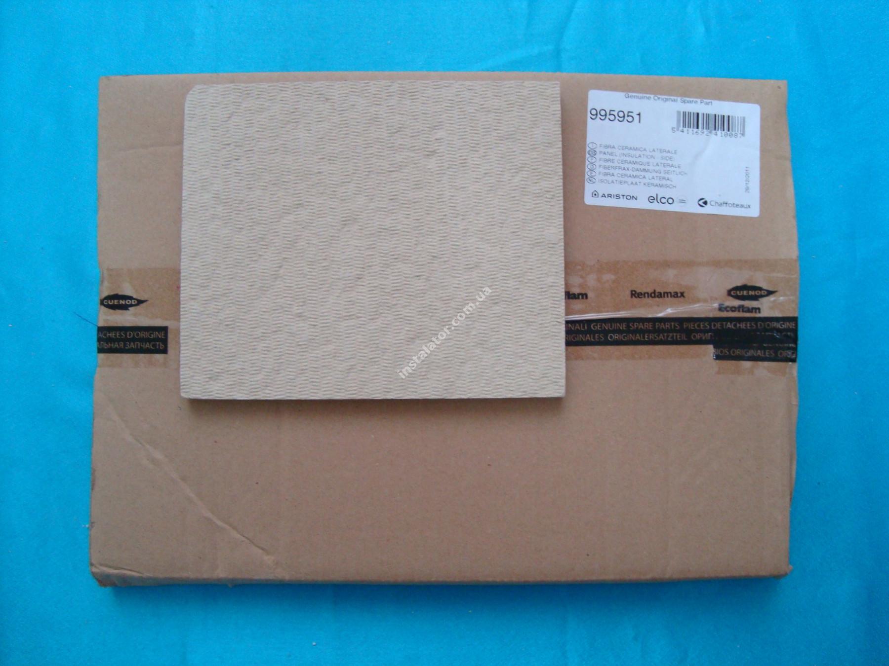995951 Изоляция камеры сгорания боковая панель Аристон full-image-0
