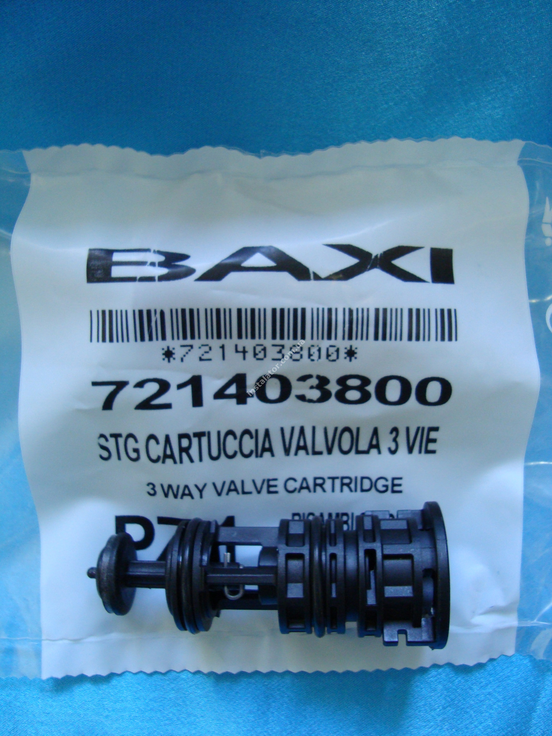 721403800 Картридж 3-х ходового клапана котла Baxi ECO full-image-3