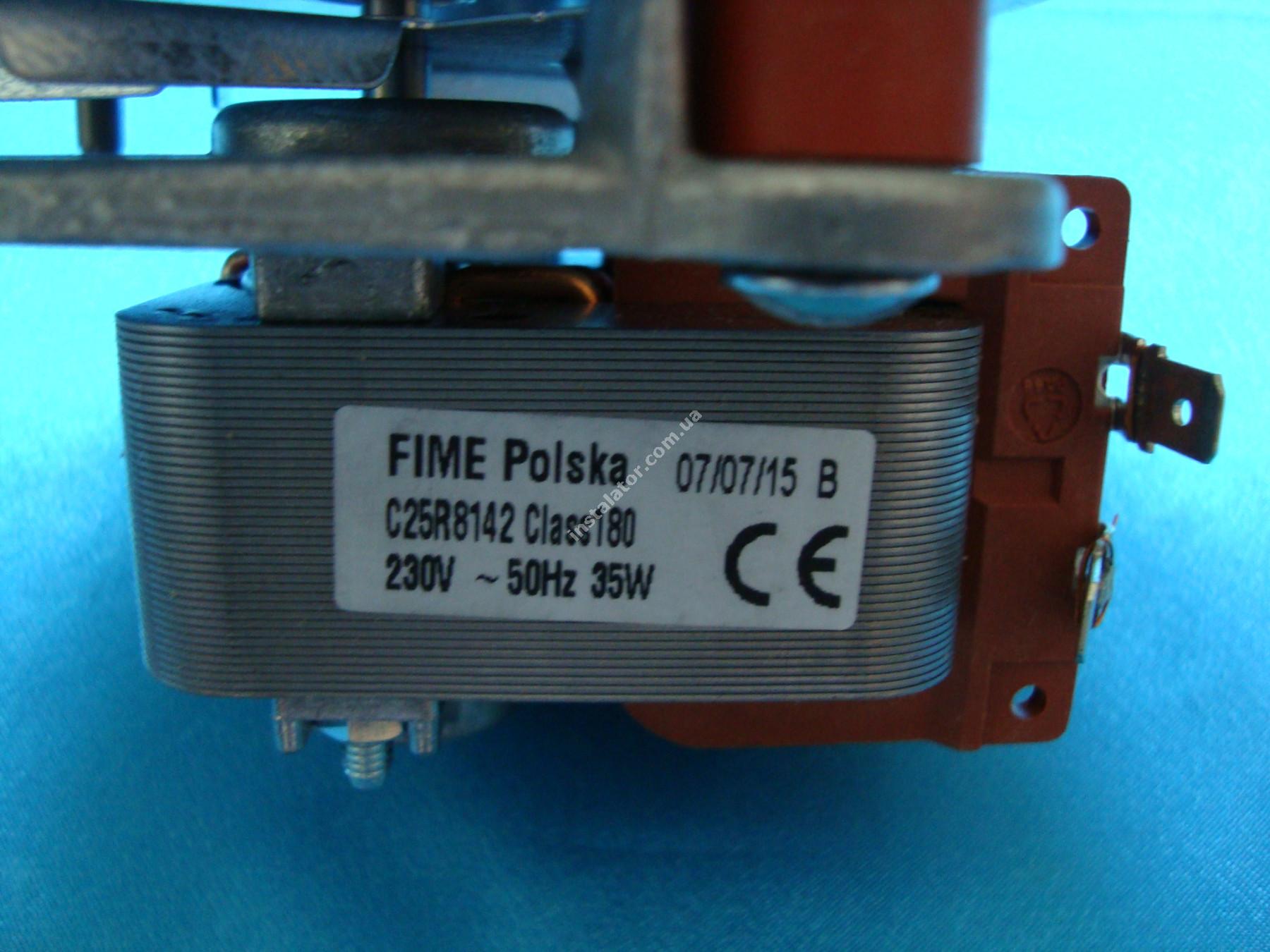 20026724 Турбина Beretta CITY CIAO 24 кВт full-image-3