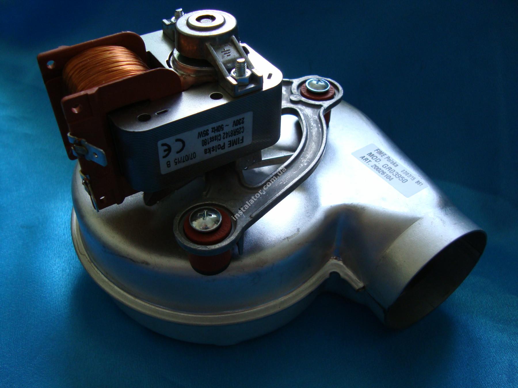 20026724 Турбина Beretta CITY CIAO 24 кВт full-image-4
