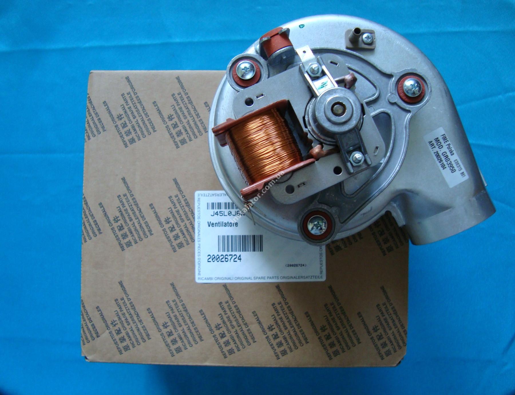 20026724 Турбина Beretta CITY CIAO 24 кВт full-image-2