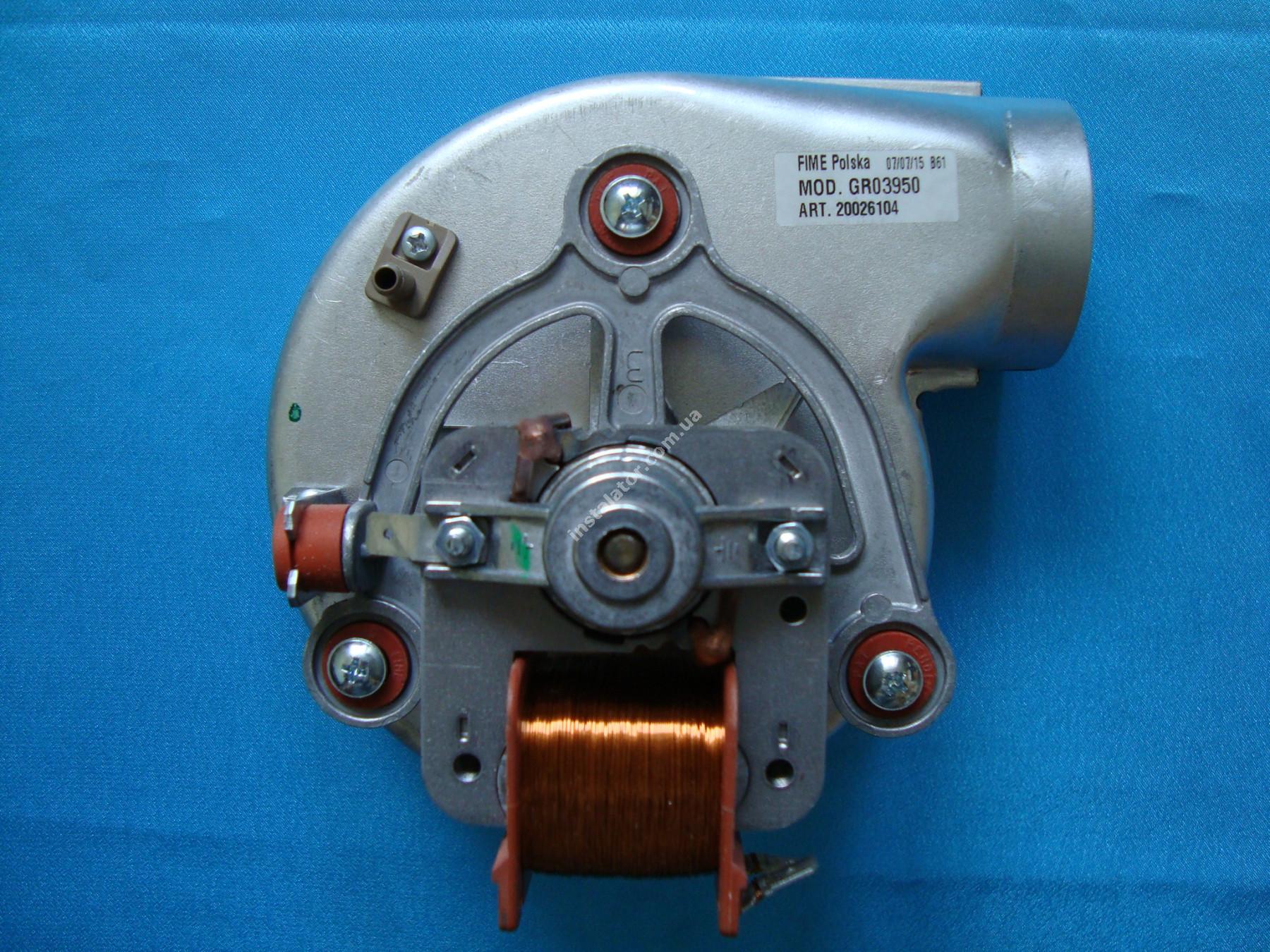 20026724 Турбина Beretta CITY CIAO 24 кВт full-image-5