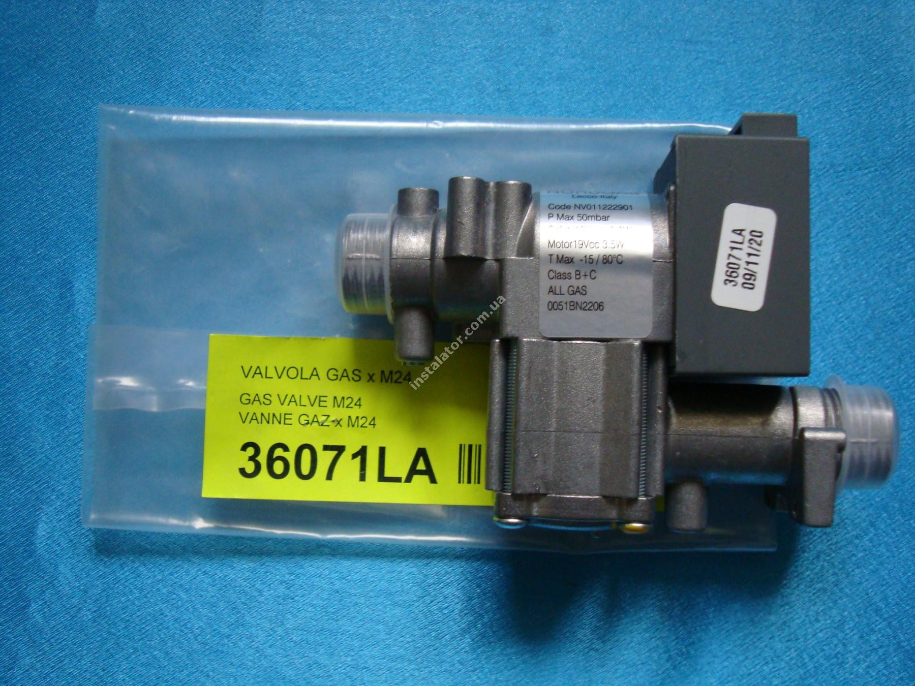 36071LA Газовий клапан Radiant M24 full-image-2