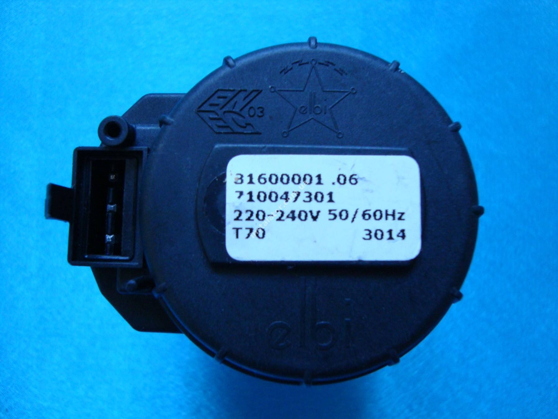 BI1431100 Сервопривід 3-х ходового клапана BIASI Inovia M290 full-image-1