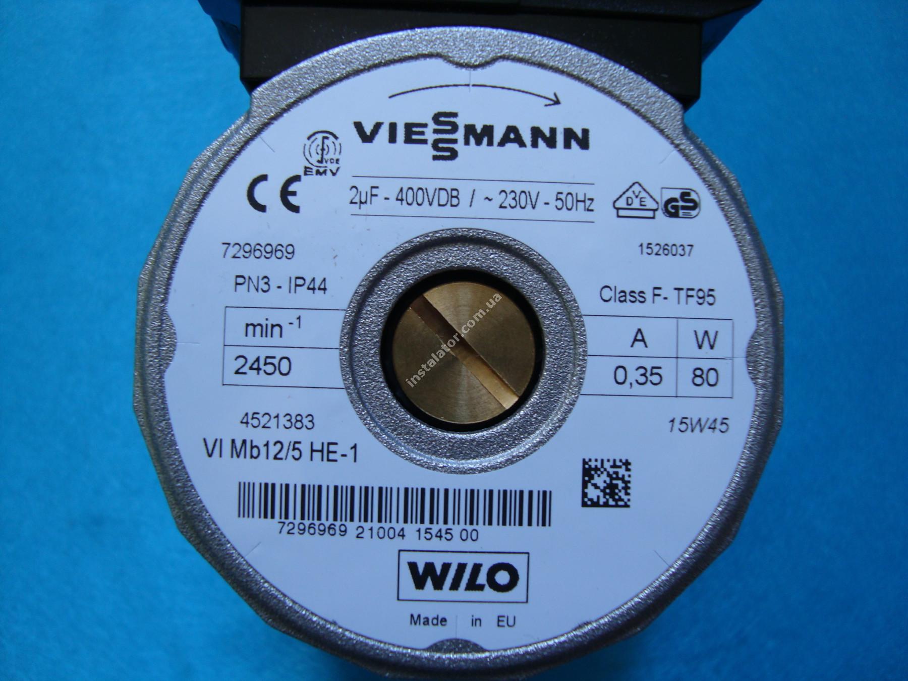 7830453 Головка циркуляційного насосу VIESSMANN 100 WH1B full-image-0