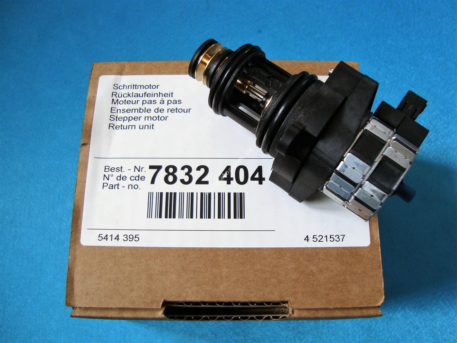 7832404 3-х ходовий клапан Viessmann Vitopend 100 WH0A full-image-0
