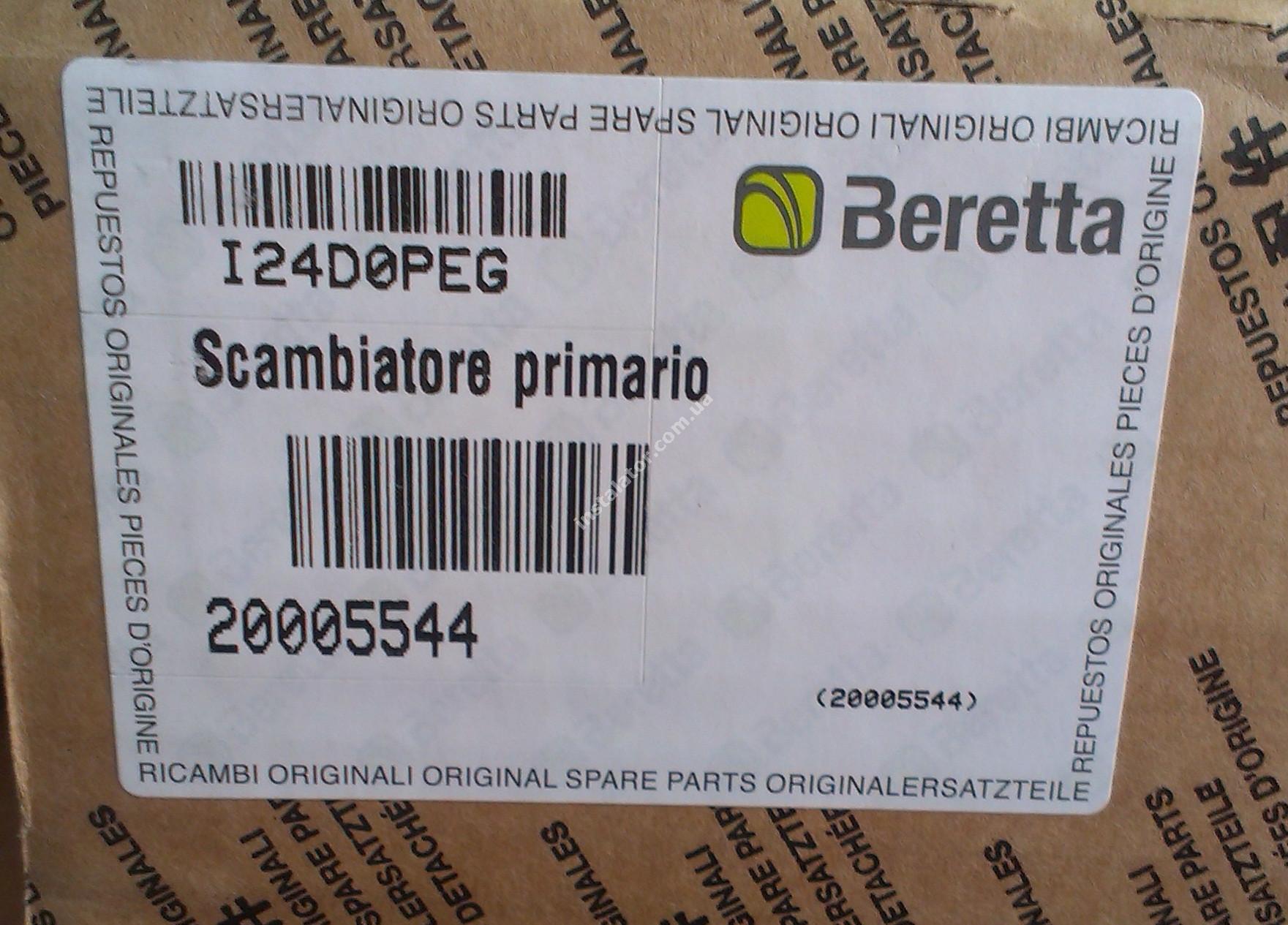 20005544 Теплообмінник бітермічний BERETTA CIAO J 24 CSI/CIAO D 24 CSI (з 2010р.) full-image-3
