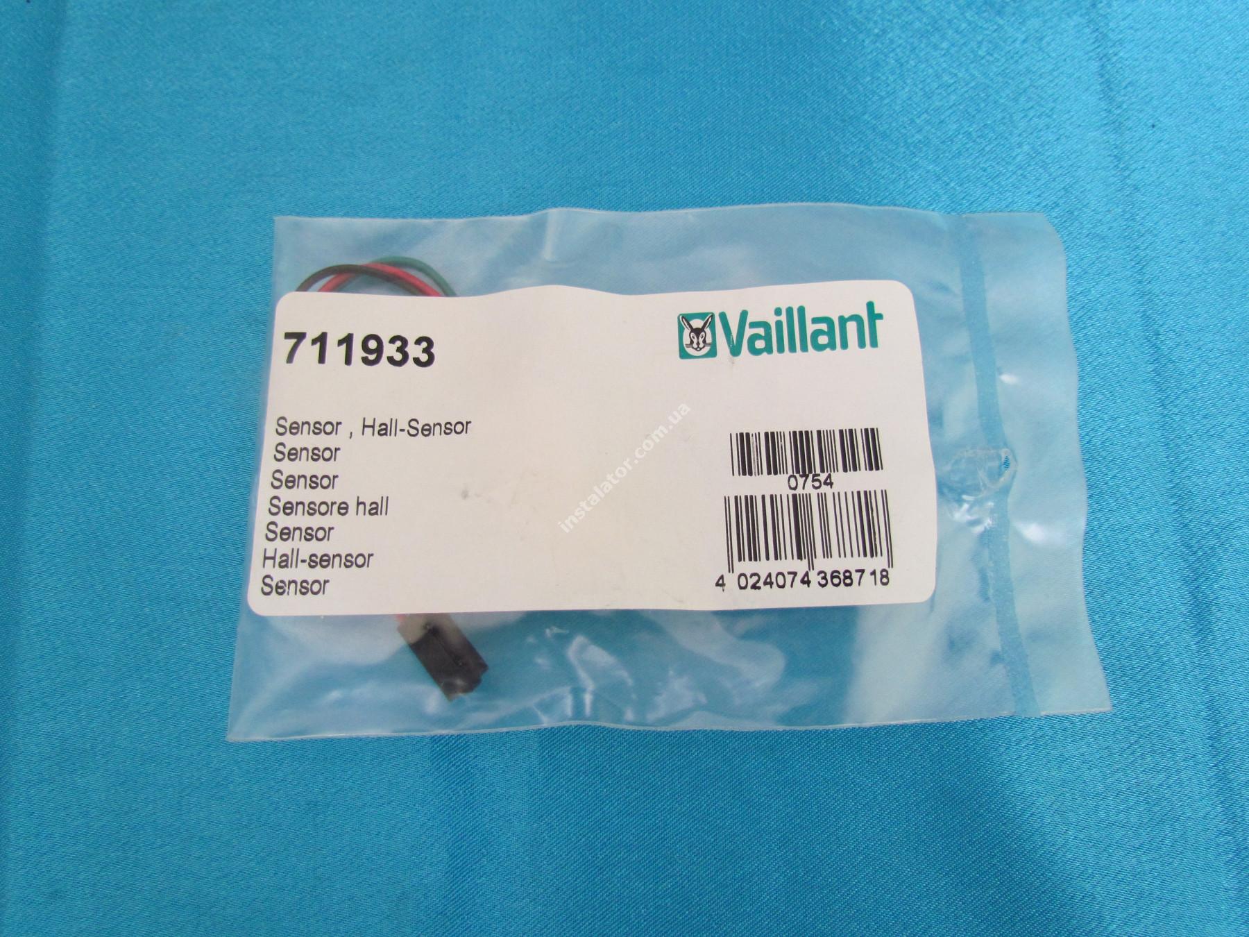 711933 Сенсор для реле протоку VAILLANT MAX Pro/Plus full-image-1