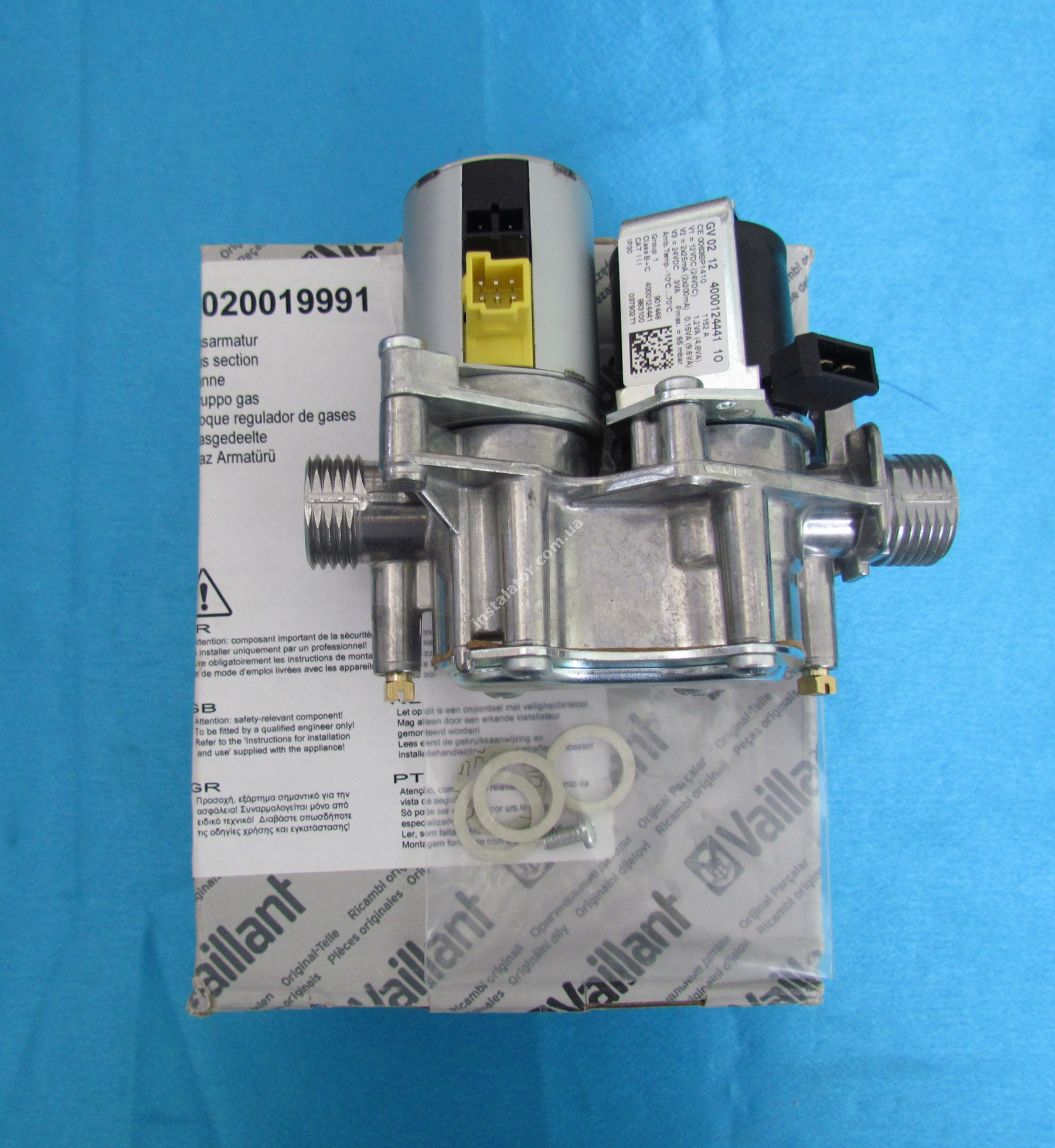 0020019991 Газовый клапан VAILLANT atmoTEC Pro / turboTEC Pro full-image-3