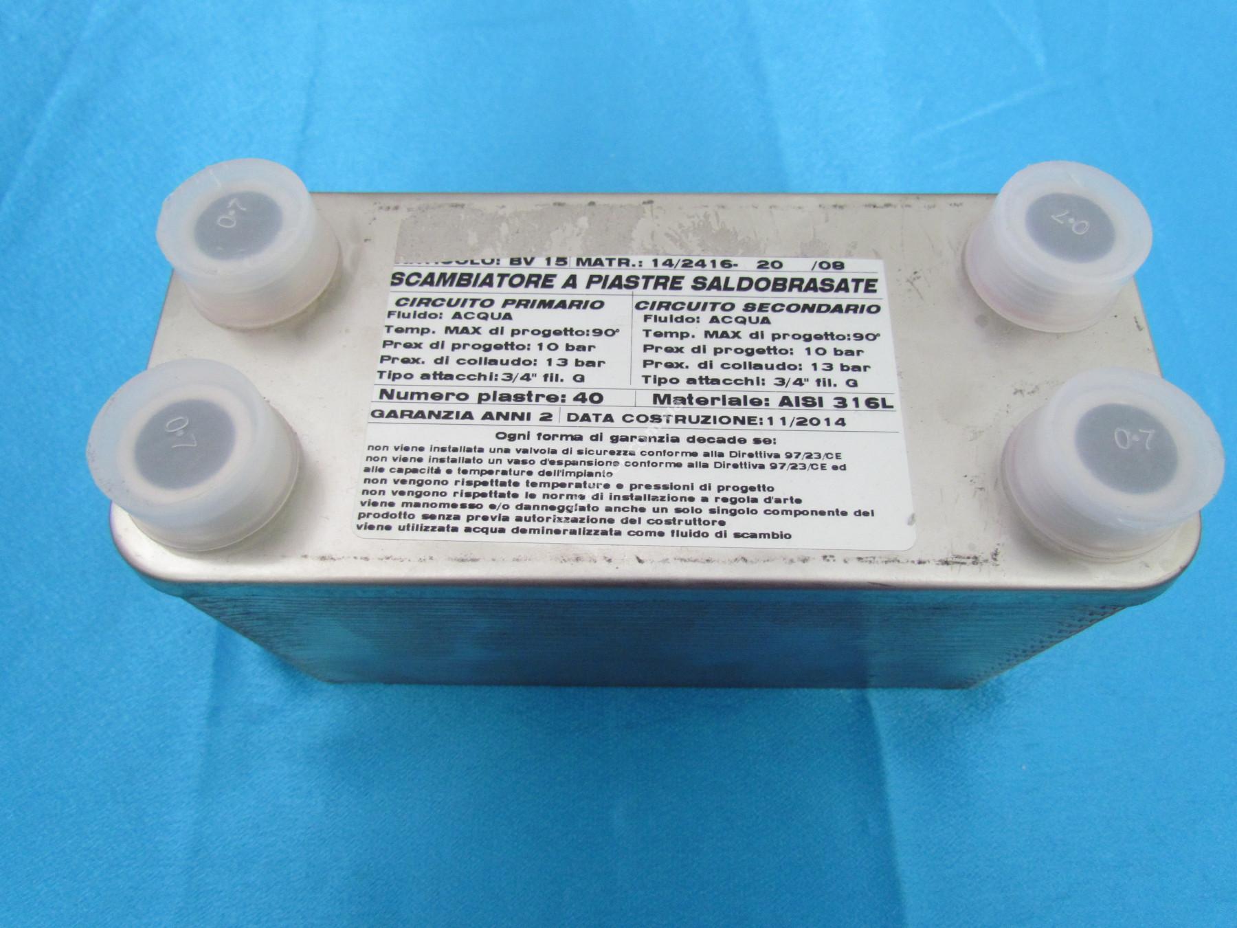 Теплообмінник ATTACCHI 40 пластин full-image-0
