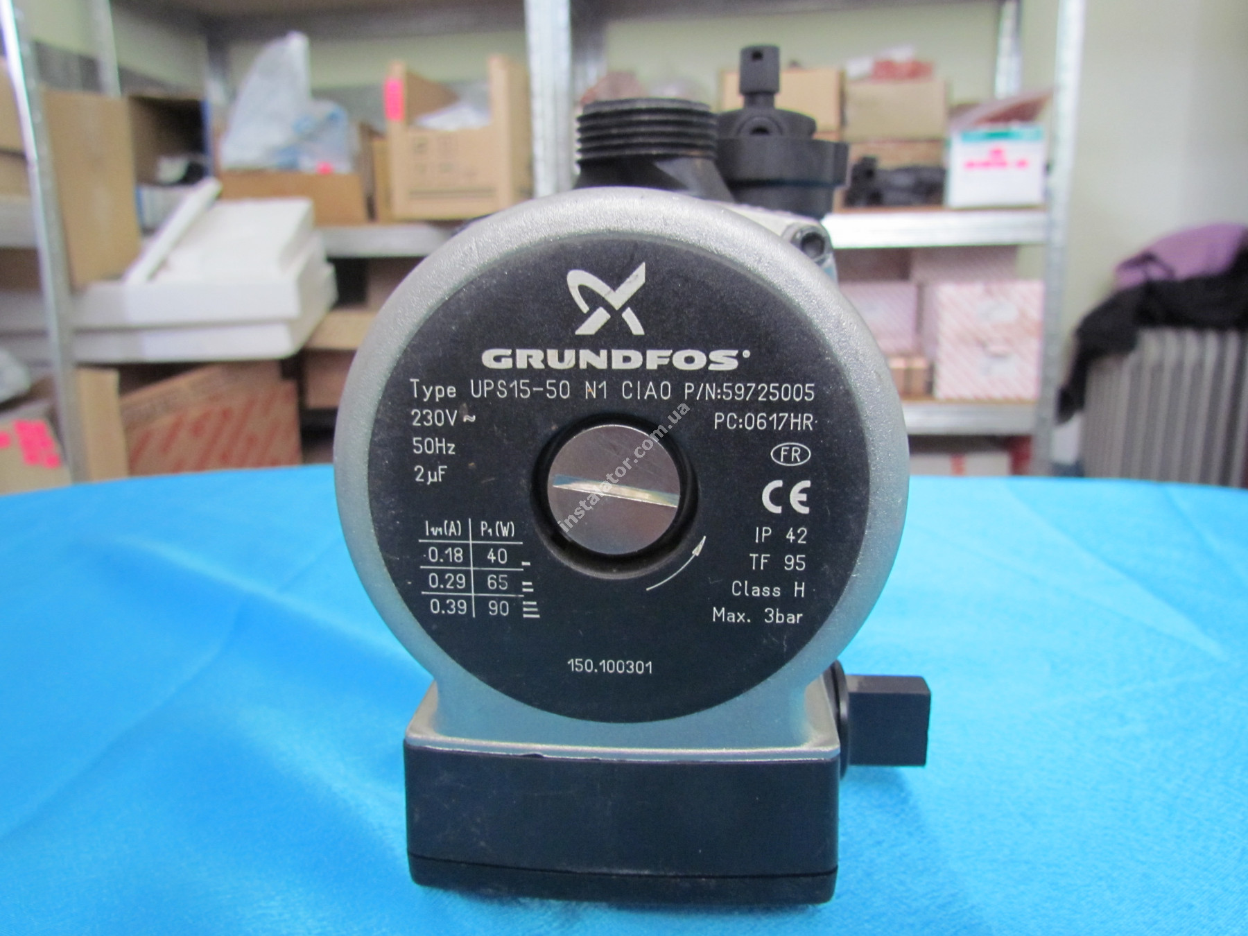 59945536 Циркуляційний насос з розповітрювачем Grundfos 15-50 full-image-1