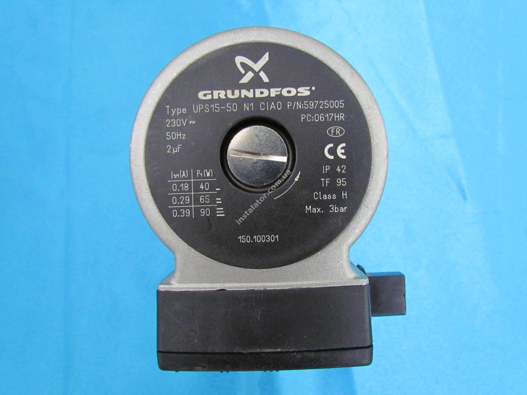 59945536 Циркуляційний насос з розповітрювачем Grundfos 15-50 full-image-2