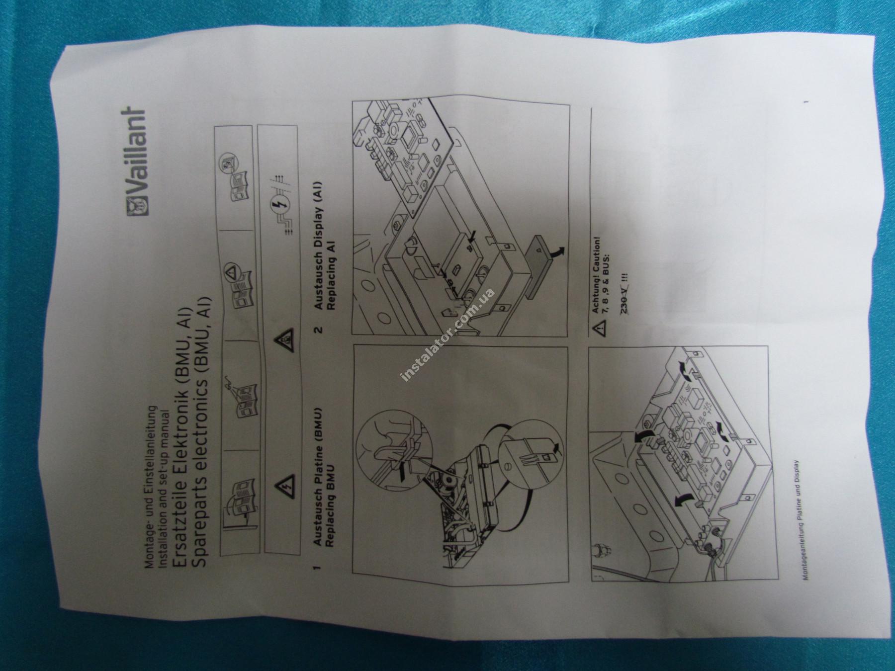 0020056561 Плата дисплея Vaillant TEC PLUS full-image-4