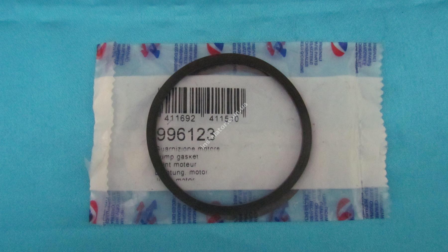 996123 Прокладка циркуляційного насоса  ARISTON full-image-1