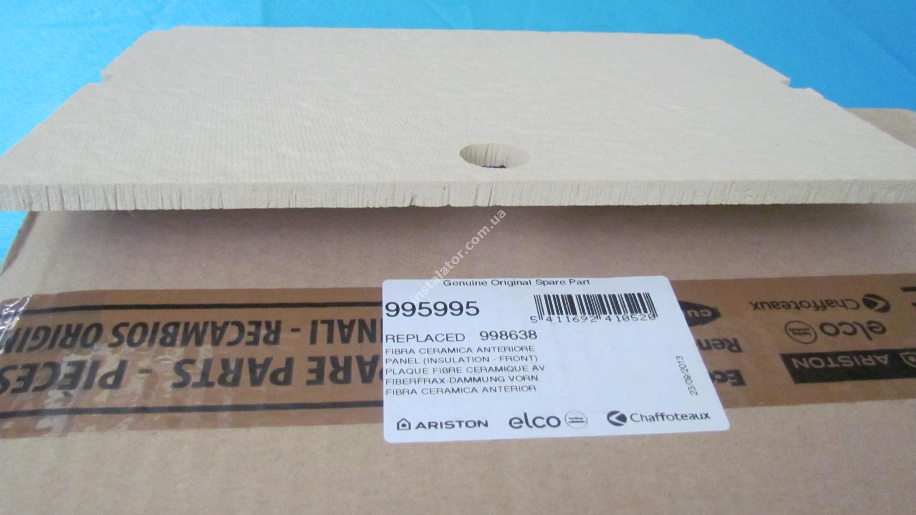 995995 Ізоляція камери згорання передня панель ARISTON  full-image-2