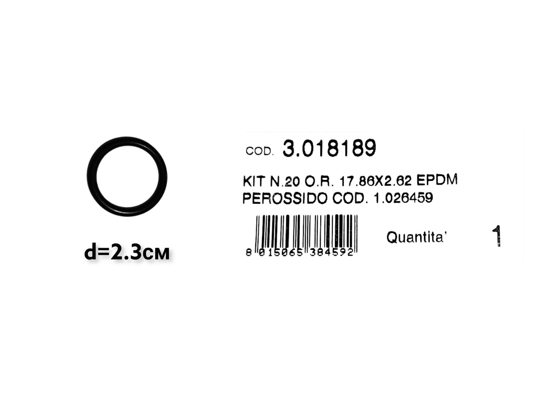 3.018189 Сальник теплообмінника IMMERGAS full-image-2