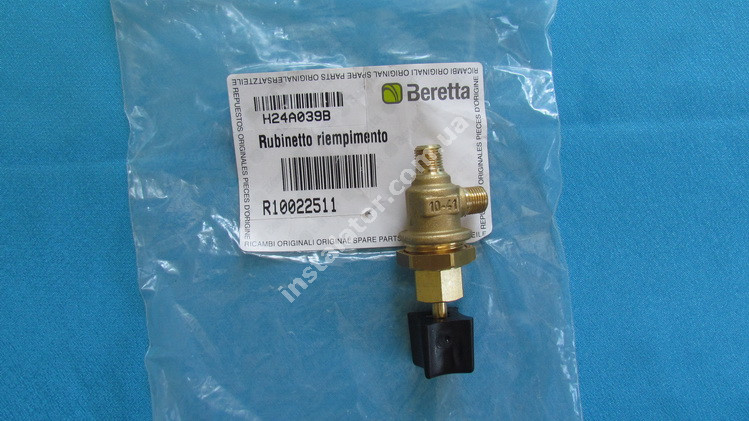 R10022511 Кран підпитки (заповнення) BERETTA CIAO N 24/28 CAI/CSI full-image-0